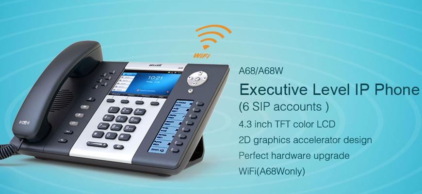 df7ec5e4c2a Atcom в России - официальный дистрибьютор IP телефонов